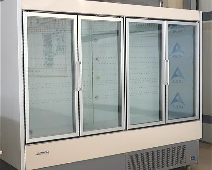 glass door fridge freezer combo