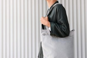 Purposeful Accessories: How to Choose a Tote Bag That Can Hold Just About Anything